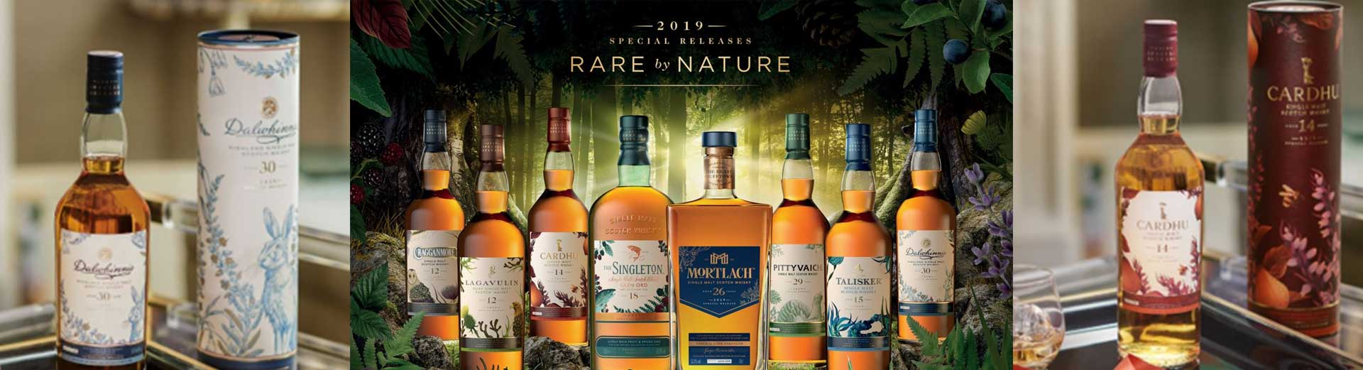 Diageo Special Releases 2019
